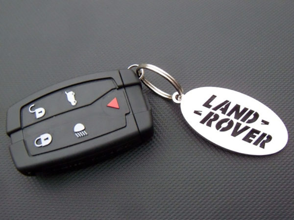 LAND ROVER KEYRING - Quality interior & exterior steel car accessories and auto parts