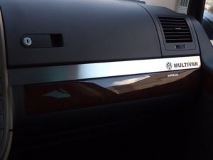 VW TRANSPORTER T5 BELOW GLOVE BOX COVER - Quality interior & exterior steel car accessories and auto parts