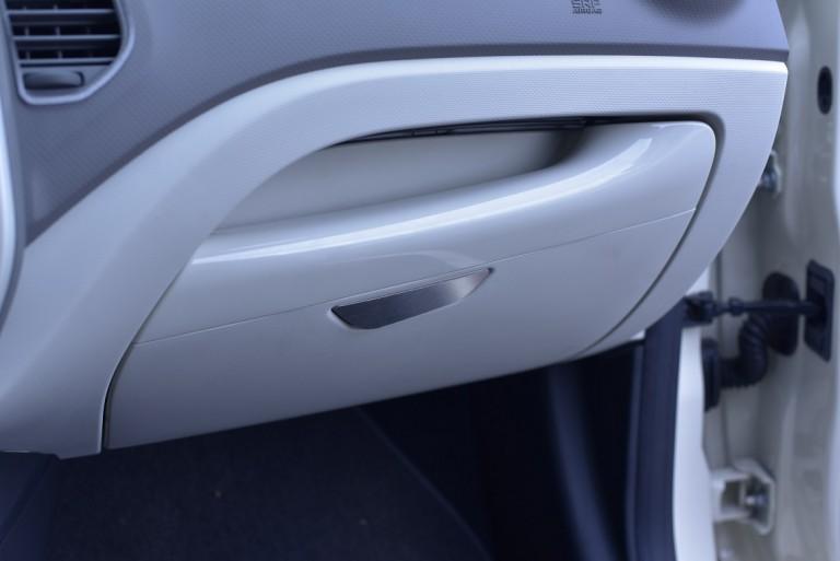 RENAULT CAPTUR GLOVE BOX HANDLE COVER - Quality interior & exterior steel car accessories and auto parts