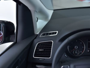 VW SHARAN DEFROST VENT COVER - Quality interior & exterior steel car accessories and auto parts
