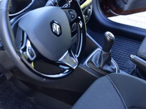 RENAULT CLIO IV TRANSMISSION COVER - Quality interior & exterior steel car accessories and auto parts