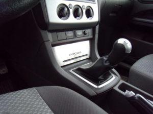 FORD FOCUS C-MAX CENTER STORAGE COVER - Quality interior & exterior steel car accessories and auto parts