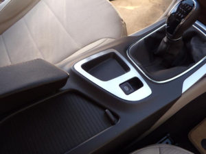 OPEL INSIGNIA HANDBRAKE COVER - Quality interior & exterior steel car accessories and auto parts