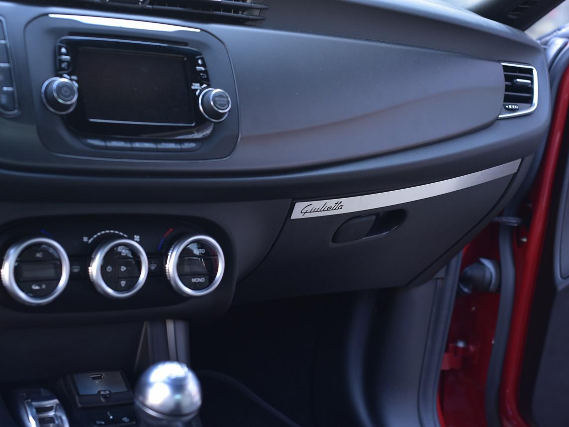 ALFA ROMEO GIULIETTA GLOVE BOX COVER AutoCOVR Quality Crafted - Alfa romeo car parts
