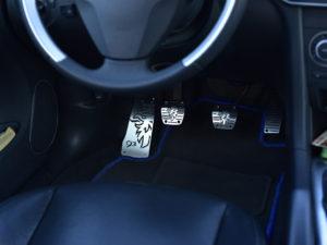 SAAB 9-3 II FOOTREST - Quality interior & exterior steel car accessories and auto parts