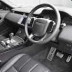 NEW RANGE ROVER EVOQUE 2019+ RHD FOOTREST - Quality interior & exterior steel car accessories and auto parts